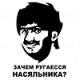 Максим Валерьевич