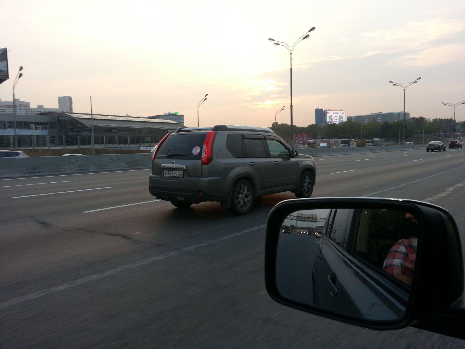 Фото на дороге