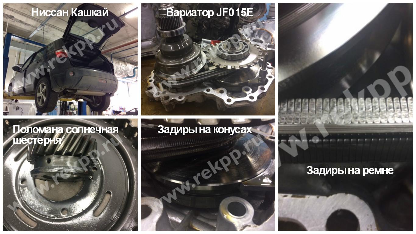 Ремонт вариатора Nissan своими руками 38