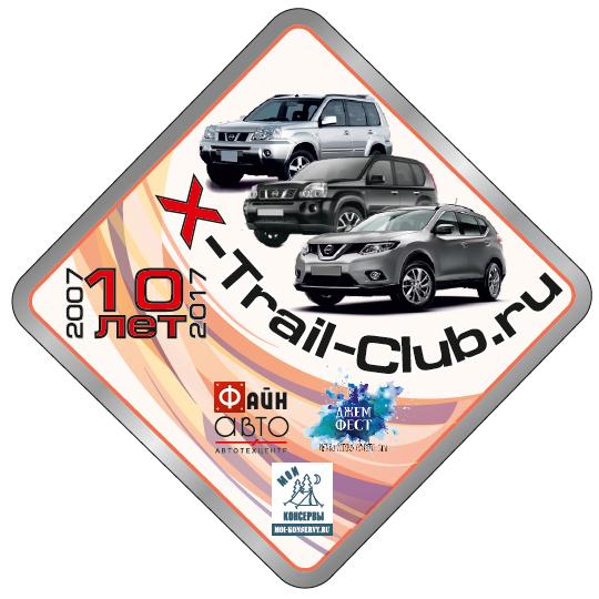 logo.jpg.2303689bc09eb474967ccaa1fae45fc7.jpg