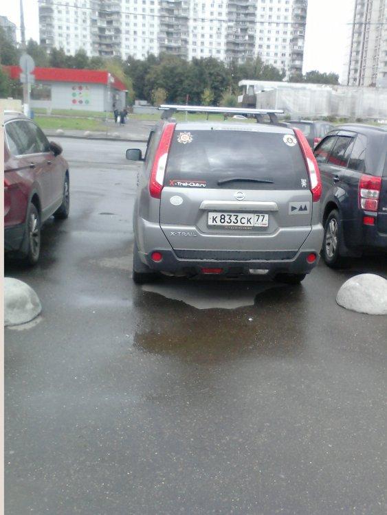Красногвардейская.jpg