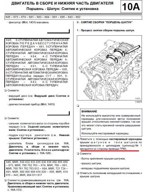 m9r-1.thumb.jpg.bc57368ff3e47e01625552627bae46df.jpg