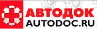 avtodok_internet_magazin_ooo_gals_motors_holding.png