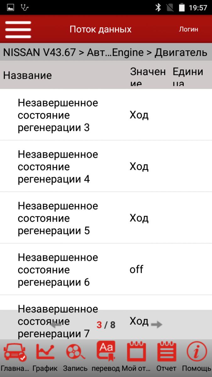 Screenshot_2010-01-01-19-57-25.png