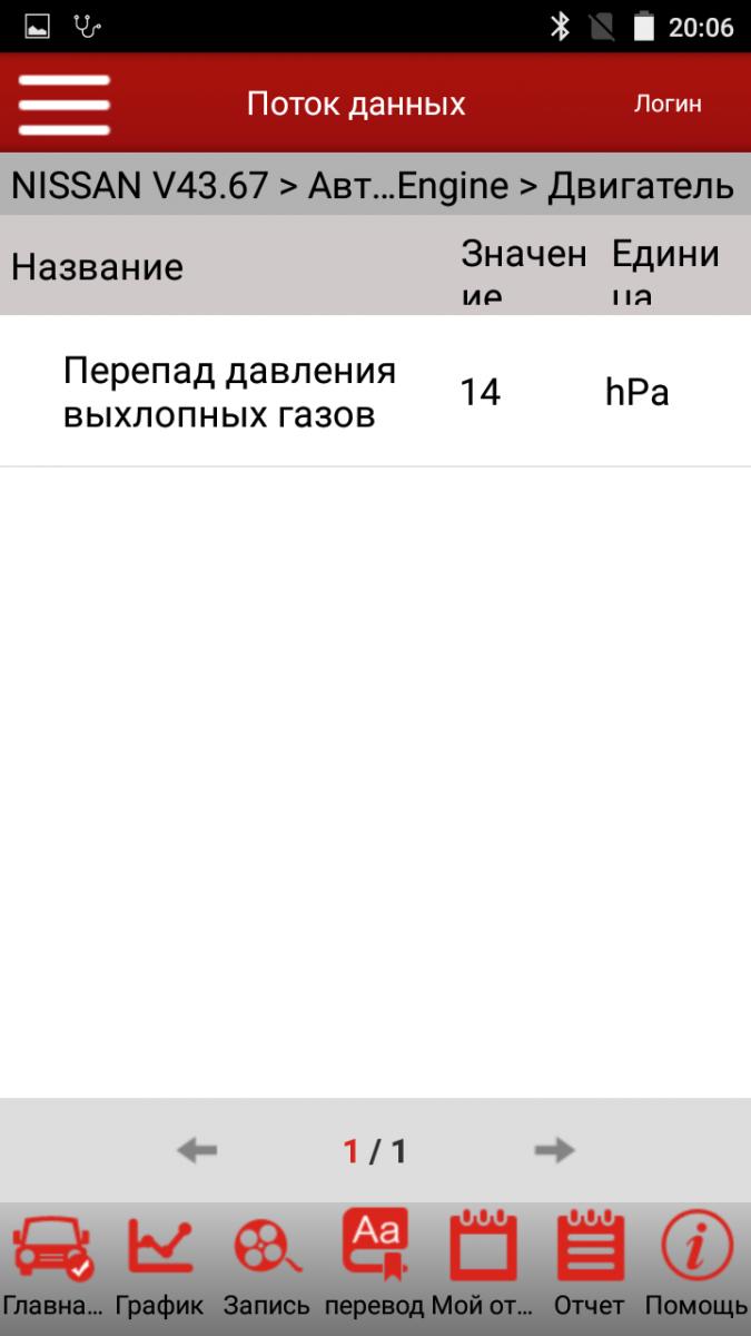 Screenshot_2010-01-01-20-06-04.png