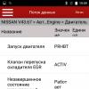 Screenshot_2010-01-01-19-59-14.png