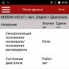 Screenshot_2010-01-01-20-00-16.png