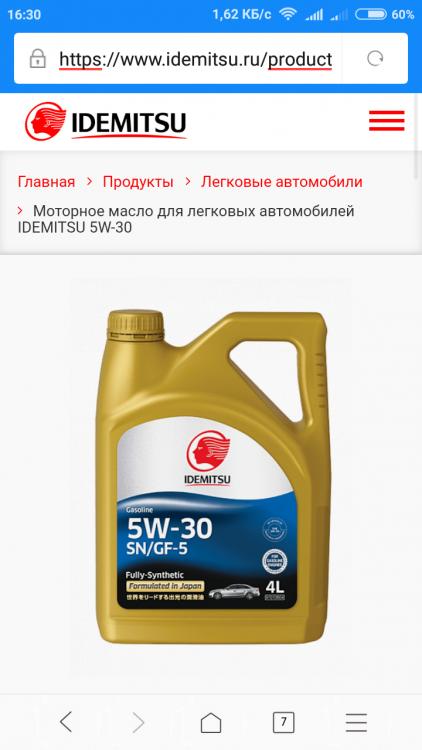Screenshot_2018-07-27-16-30-57-291_com.android.browser.png