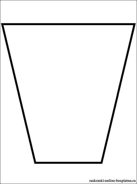trapezium.jpg
