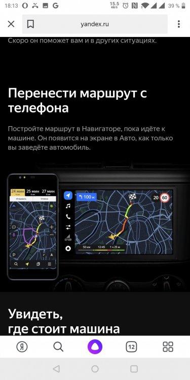 Screenshot_20191021-181333.jpg
