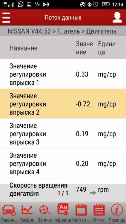 Screenshot_2019-10-15-12-14-54.png