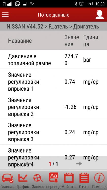 Screenshot_2019-12-26-10-09-13.png