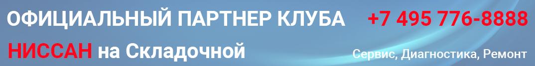 nissan-stmotors.ru