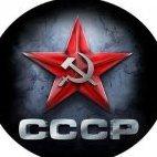 USSR056