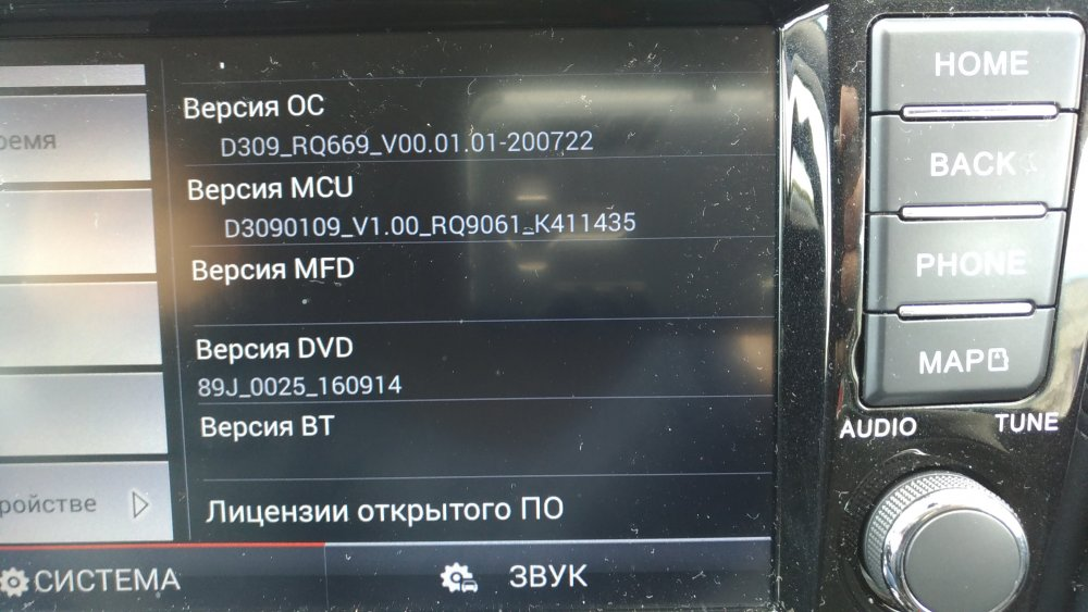 P_20210919_131225_vHDR_Auto.jpg