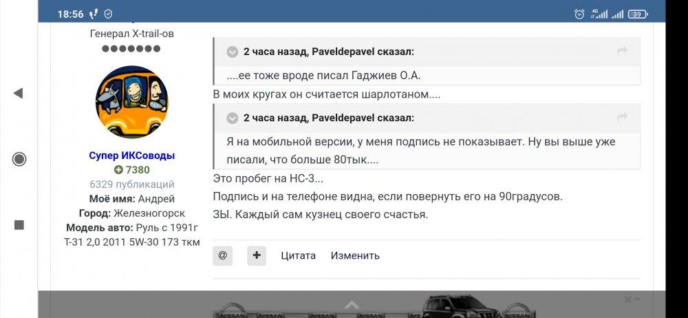 Screenshot_2021-09-15-18-56-30-917_com.android.chrome.jpg