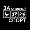 Автокорректор на штатном ксеноне Т31 рестайл - последнее сообщение от Astraved
